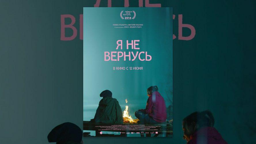 maxresdefault russisches fernsehen online schauen russische tv russische sender und vieles. Black Bedroom Furniture Sets. Home Design Ideas