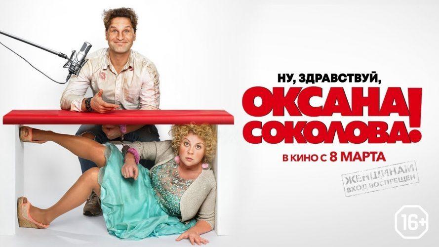 Russische filmen online kostenlos