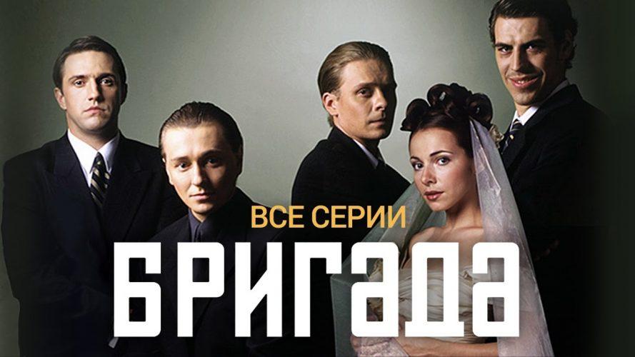 Online Film Russisch