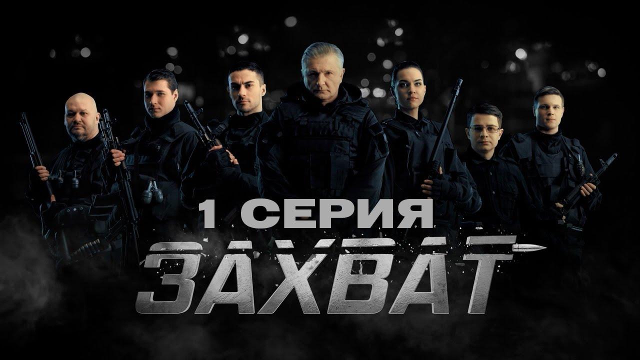 Russische Serien
