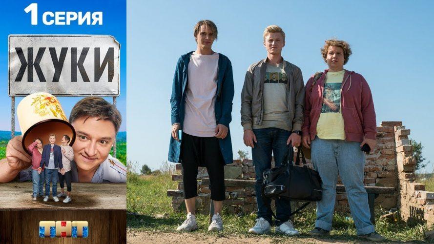 Russische Serien Online
