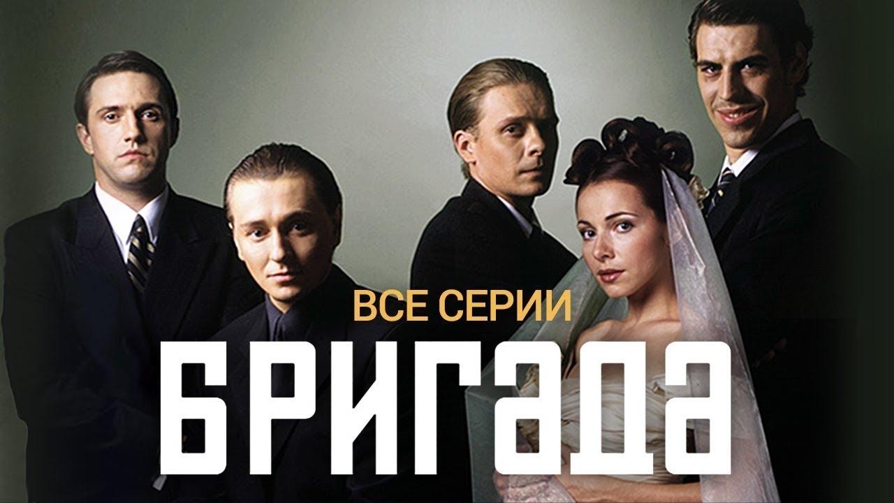 russische filme online kostenlos
