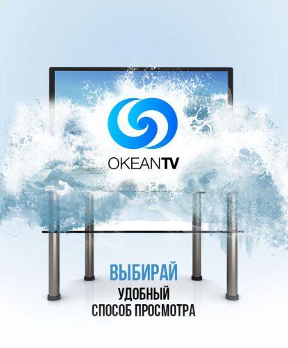 topbg 03 - Okean TV – Russische Kanäle online schauen