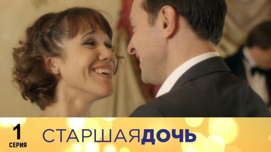 Youtube Russische Filme Online