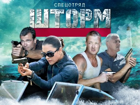 Russische Filme Schauen