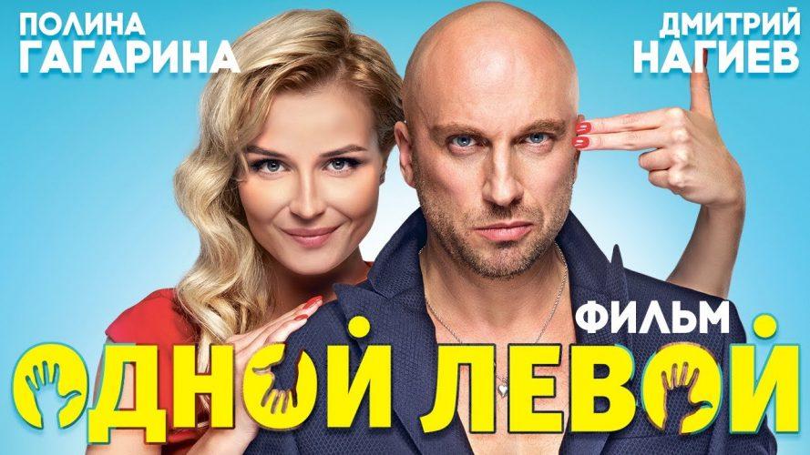 Russische Filme 2021 Online