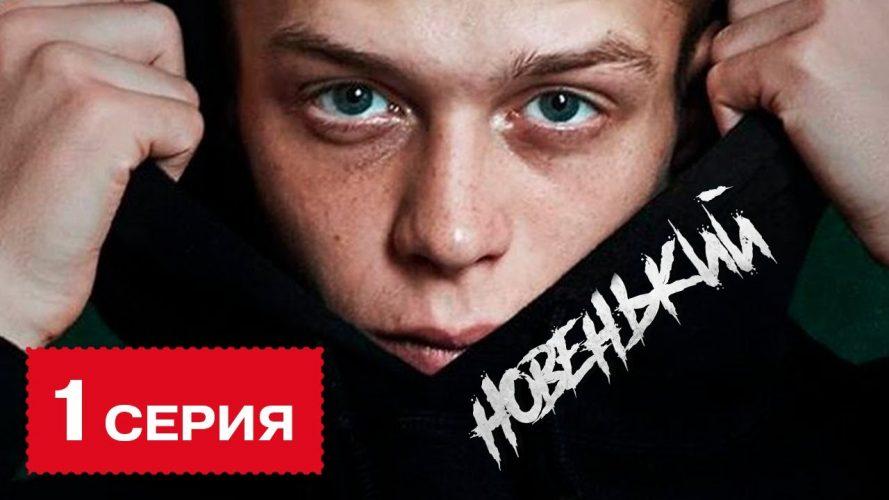 Russische Fernseher